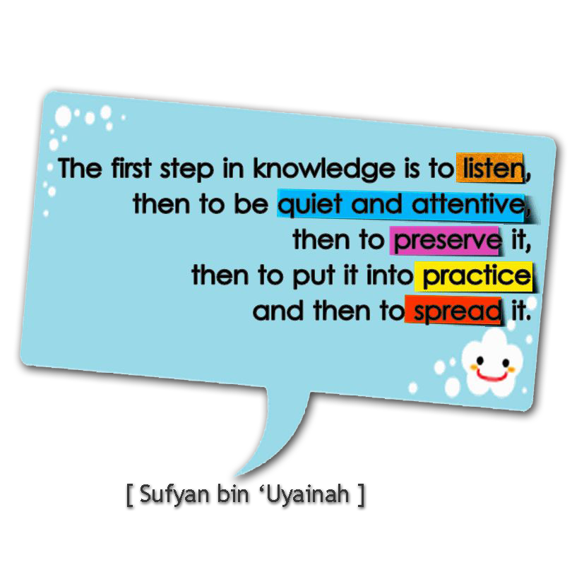 quotes about knowledge - photo #34
