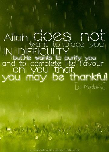 "Thankfulness and ""Thank You Allah"" Posters   IslamicArtDB.com"