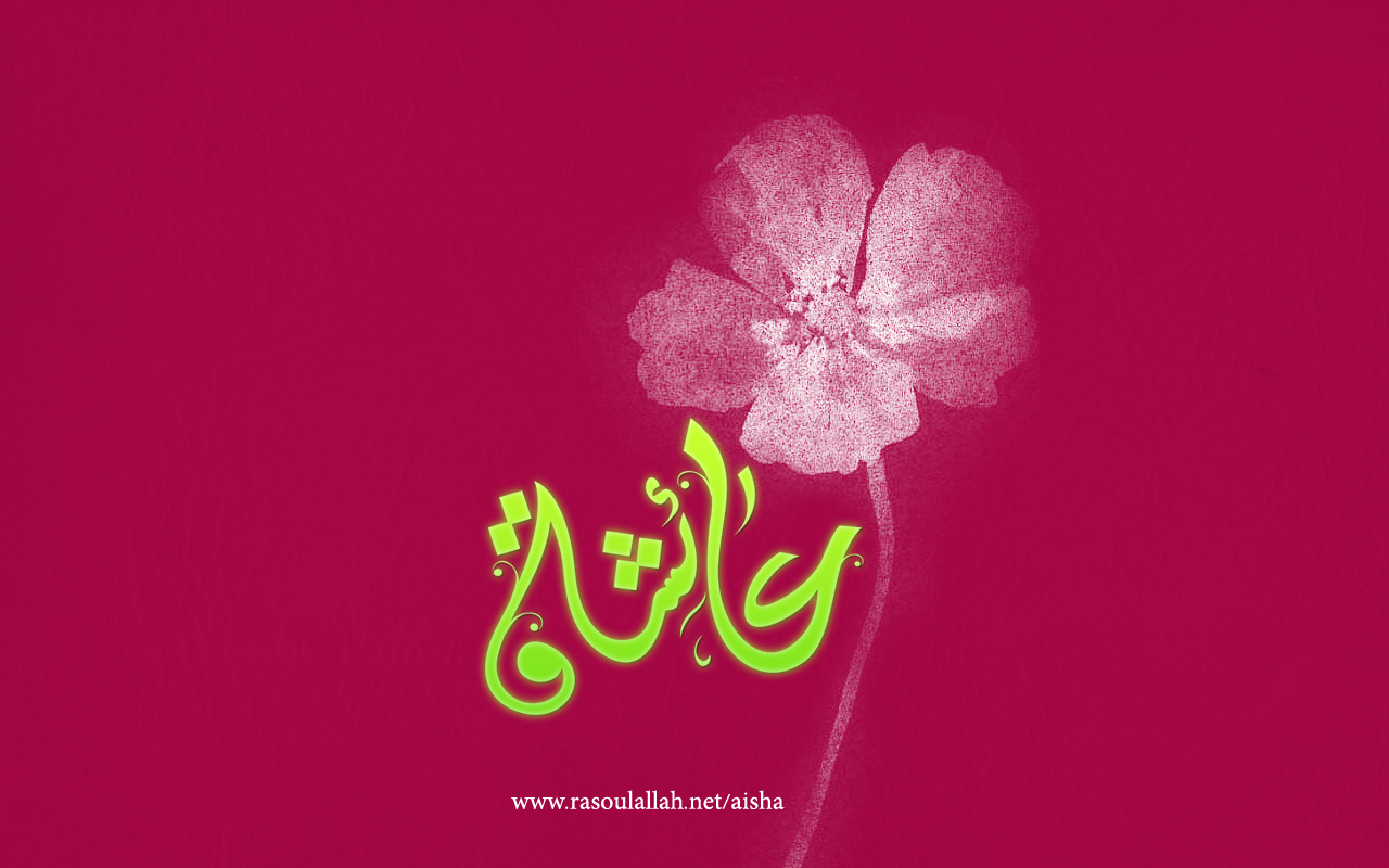 The gallery for --> Aisha Name Wallpapers Arabic