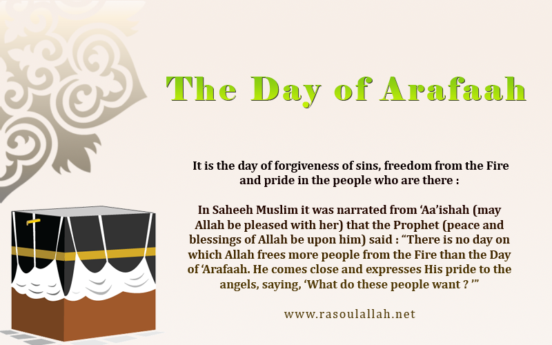 Preparation for the Day of Arafah