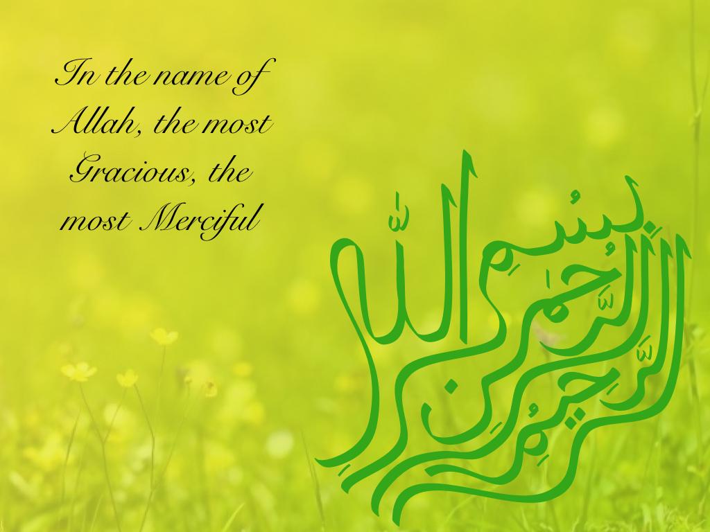 Bismillah In English Wallpaper Images
