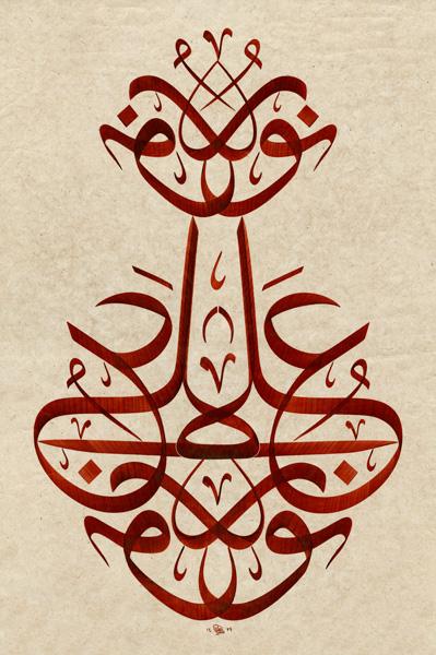 الله نورْ السمآوآتْ والأرضْ صورْ light-upon-light-24-