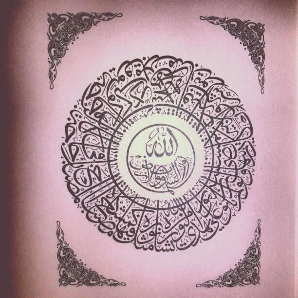 الله نورْ السمآوآتْ والأرضْ صورْ quran-24-35-light-up