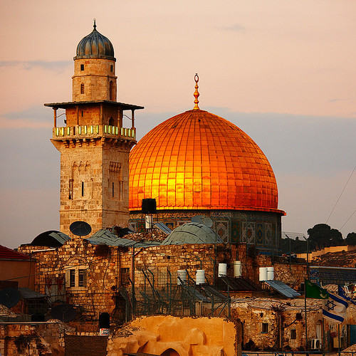 Dome of the rock and minaret go to site this image was found on the
