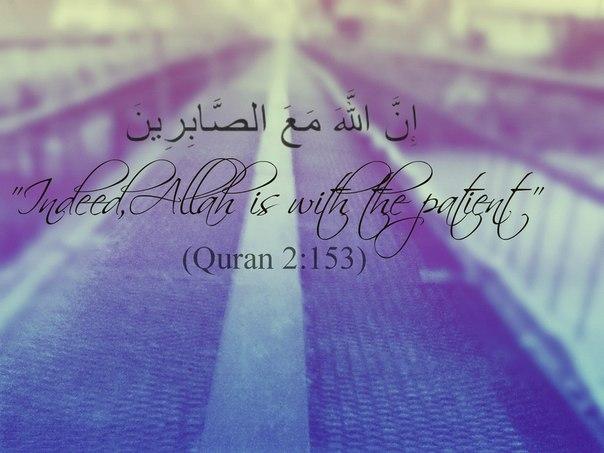 islamic quotes in arabic and english islamic quotes in arabicQuran Quotes In Arabic