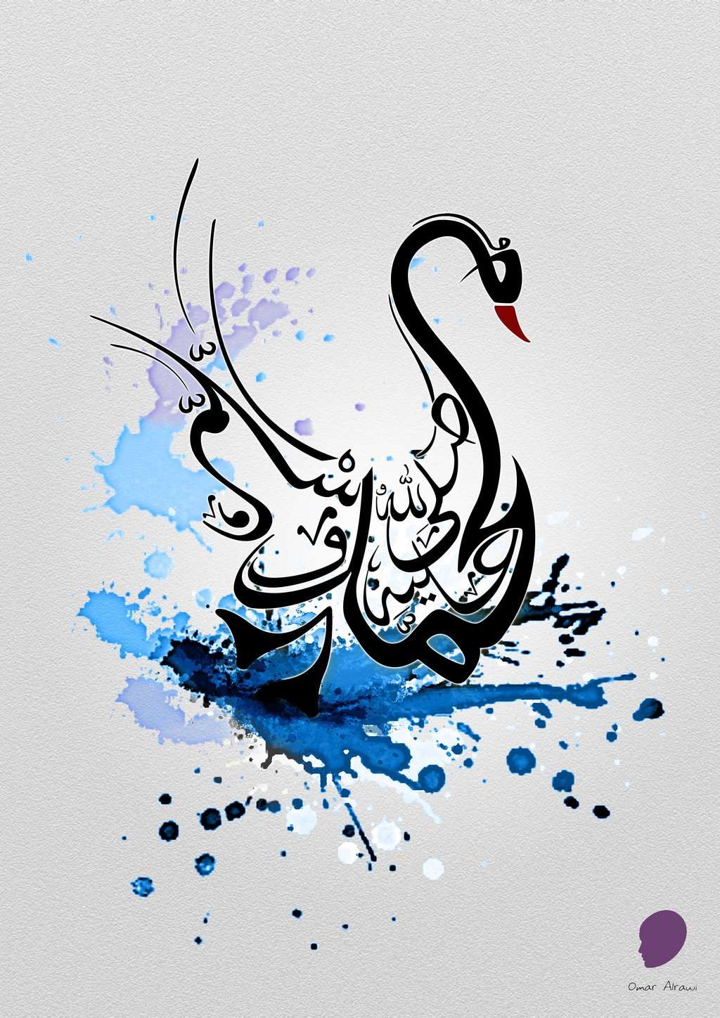 Arabic calligraphy allah and muhammad auto design tech