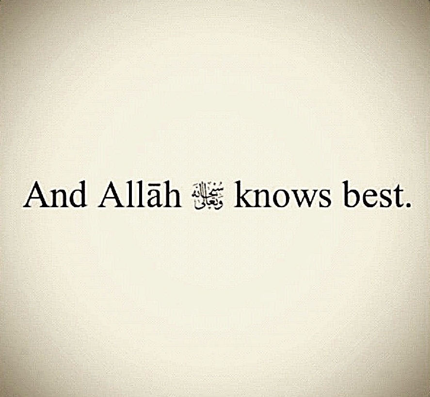 And Allah SWT Knows Best - Islamic Quotes | IslamicArtDB.com