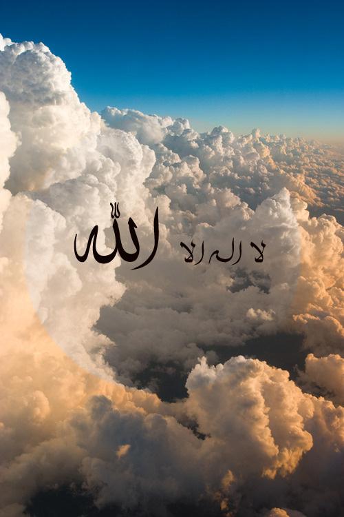 To here i share my heart with islamic wallpaper - La ilaha illallah hd wallpaper ...