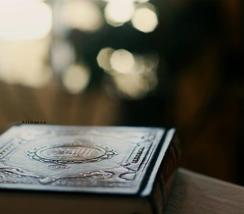 Home photos mushaf photos books of quran quran