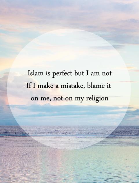 Islam is perfect but I am not -   IslamicArtDB.com
