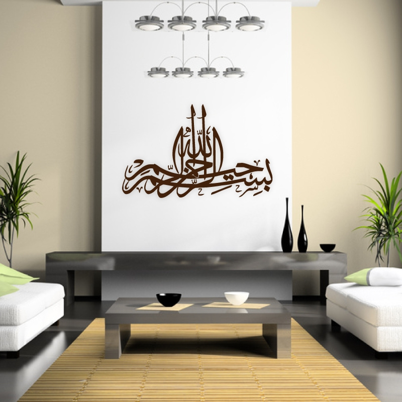 Islamic room decoration joy studio design gallery best for Islamic home decorations