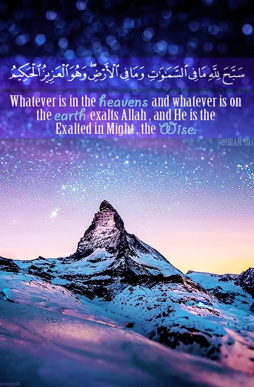 quran verse english translationQuran Quotes In English