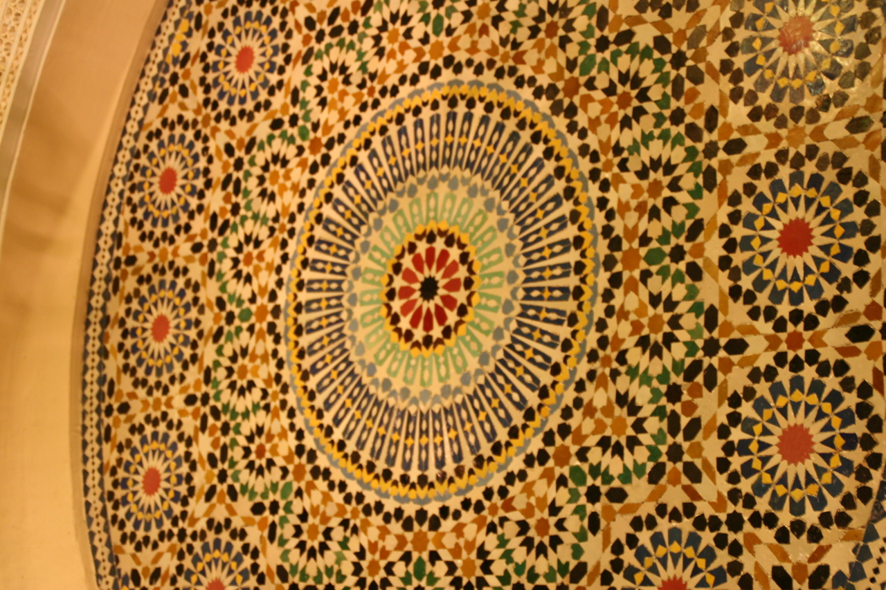 Islamic art images frompo for Art e decoration