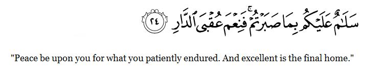 The Quran Verse 13 24 Islamicartdb Com