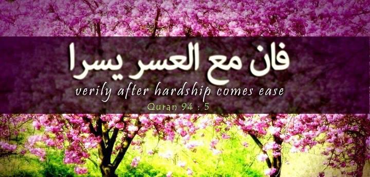 after-hardship-comes-ease.jpg