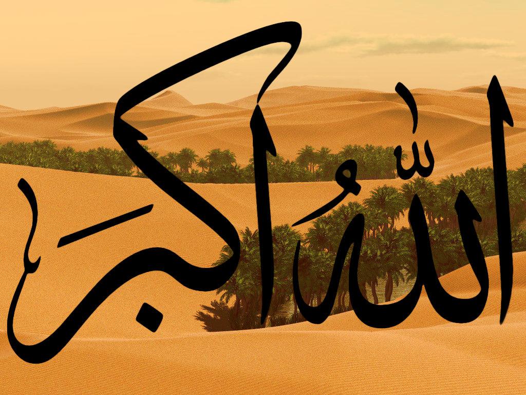 http://islamicartdb.com/wp-content/uploads/2013/06/allahu-akbar-desert-calligraphy1.jpg