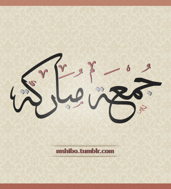 Juma Mubarak Calligraphy - Juma Mubarak Calligraphy and Typography ...