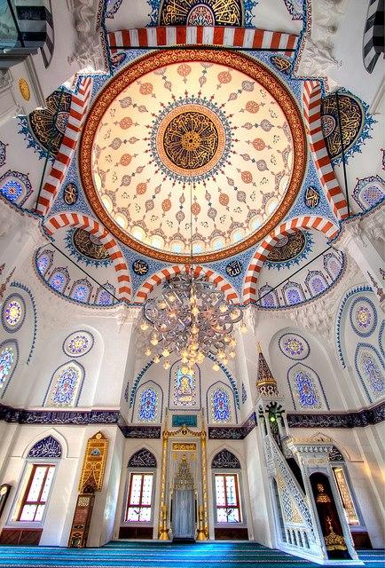 Beautiful Islam - Magazine cover
