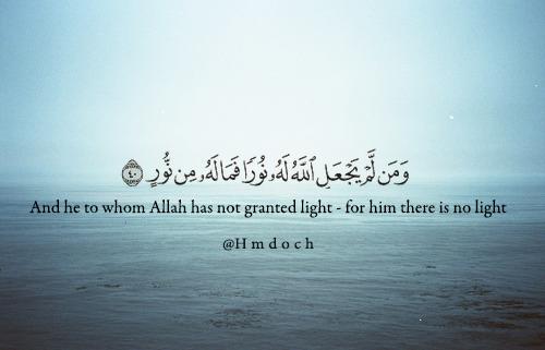 الله نورْ السمآوآتْ والأرضْ صورْ light.png