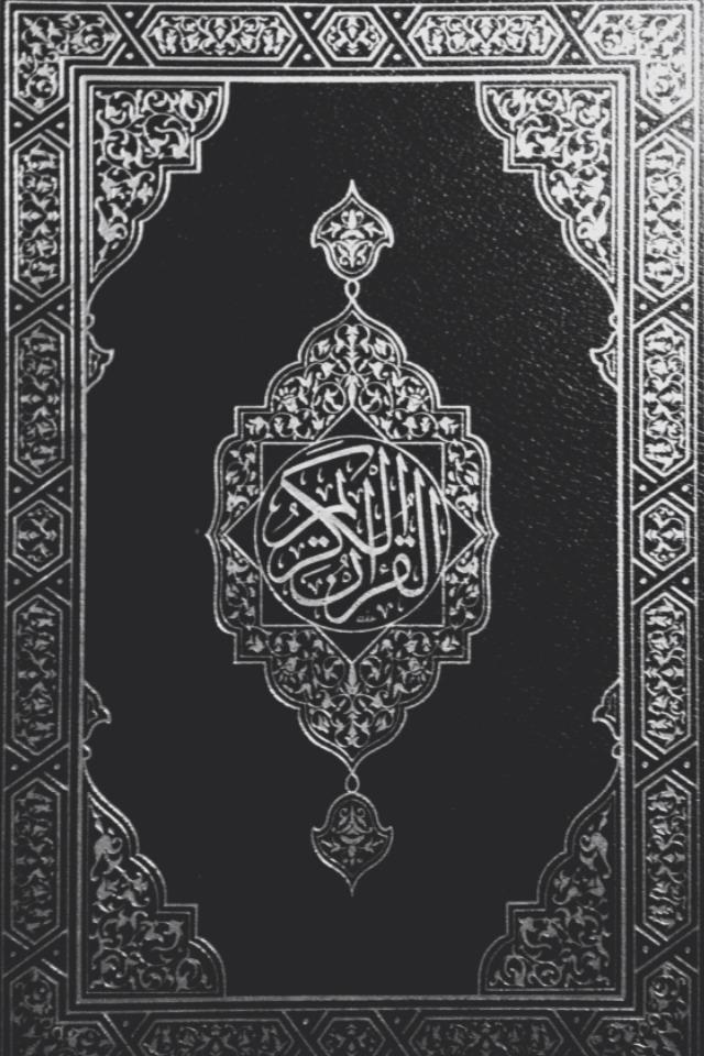 Tariq ramadan books