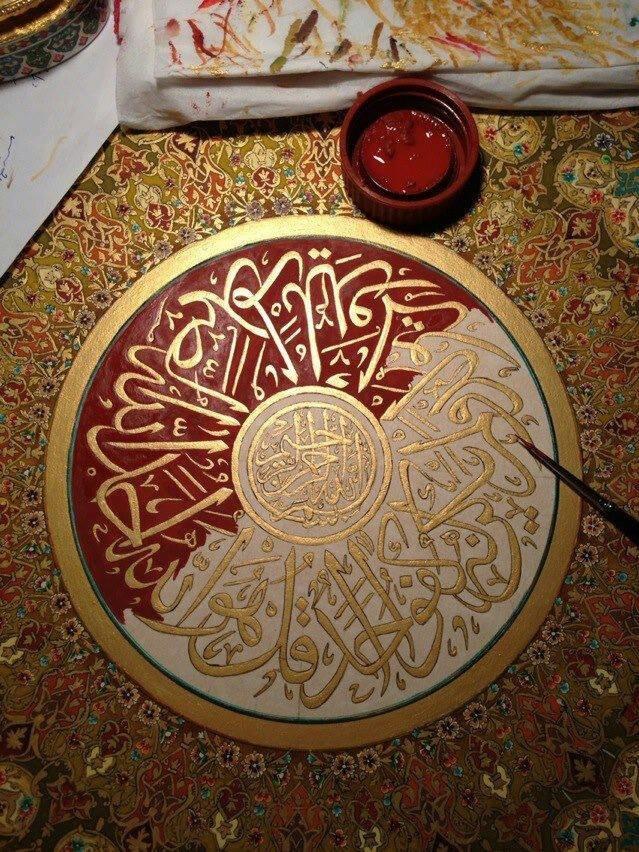 Surat al ikhlas calligraphy in progress quran