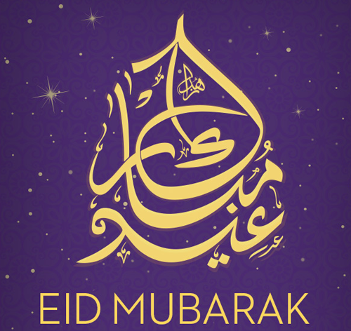 Calligraphy Eid Mubarak Images Psd Png
