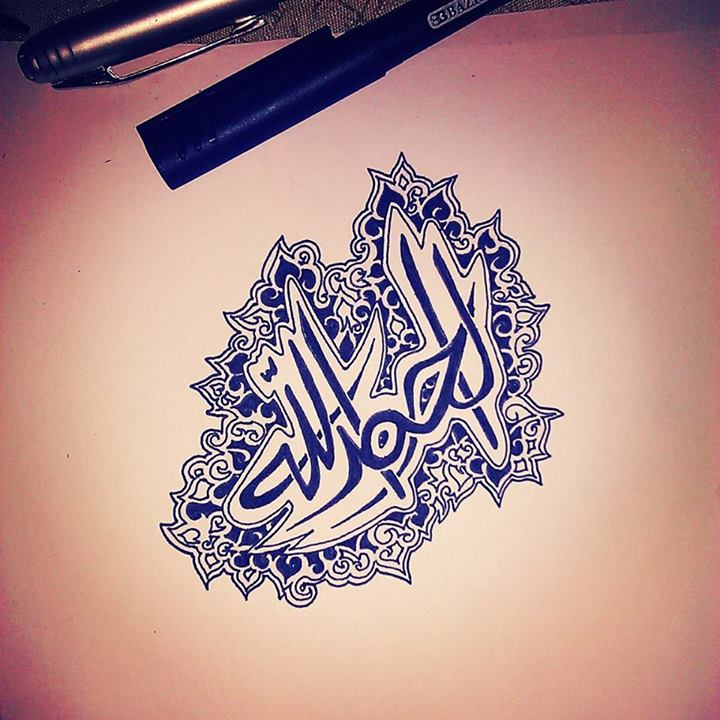 alhamdulillah calligraphy 3 - ~*~ Polling for Islamic Comp Dec 2013 ~*~