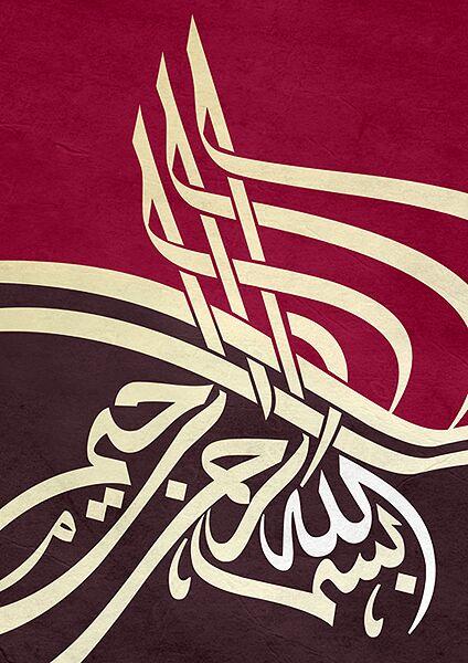 برترین نرم افزار کتب شیعه iShia Books 2