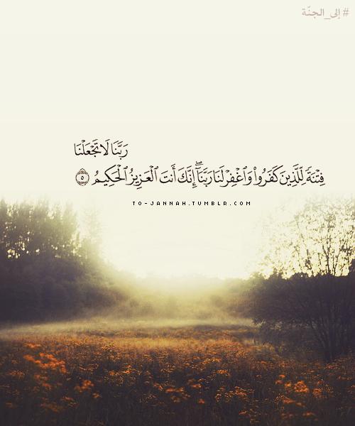 Quran Quotes In Arabic Arabic-calligraphy-59 pngQuran Quotes In Arabic