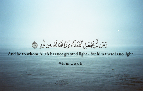 الله نورْ السمآوآتْ والأرضْ صورْ quran-24-40.png