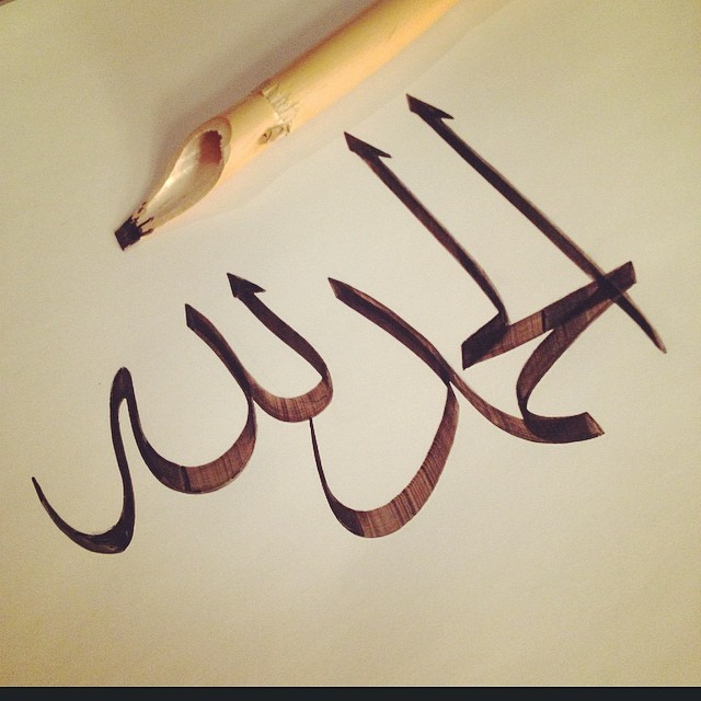 how to write allahu akbar in arabic calligraphy love