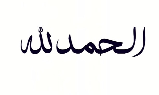 Calligraphy and Typography - Arabic and Islamic Calligraphy ...