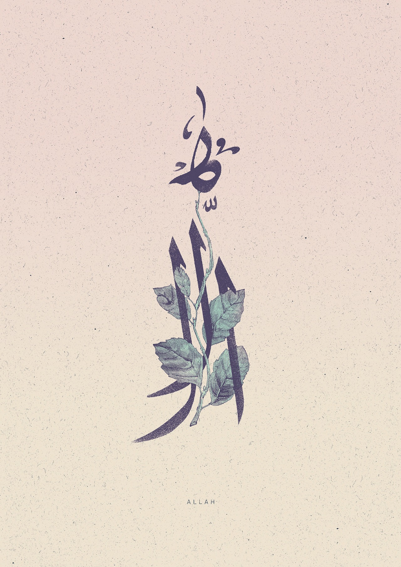 """allah calligraphy in discontinuous letters"