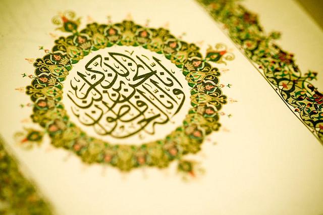 الله نورْ السمآوآتْ والأرضْ صورْ calligraphy7.jpg