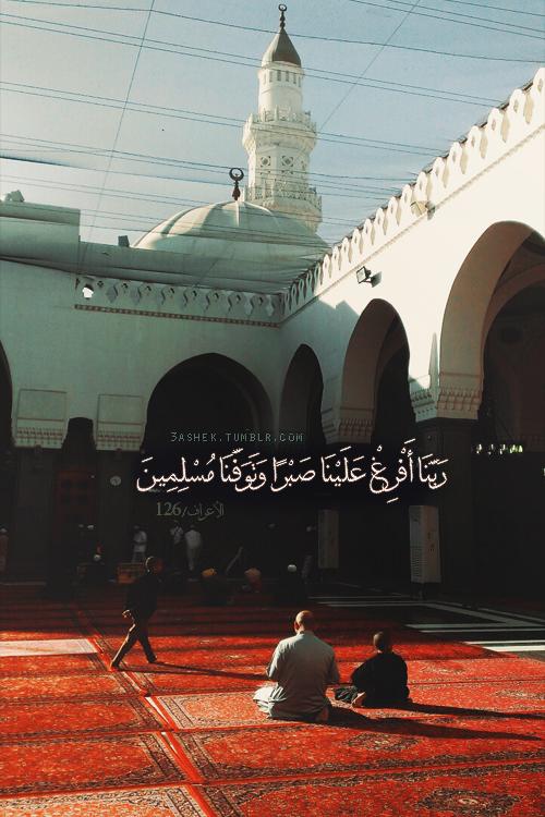 الله نورْ السمآوآتْ والأرضْ صورْ quranic-dua.png