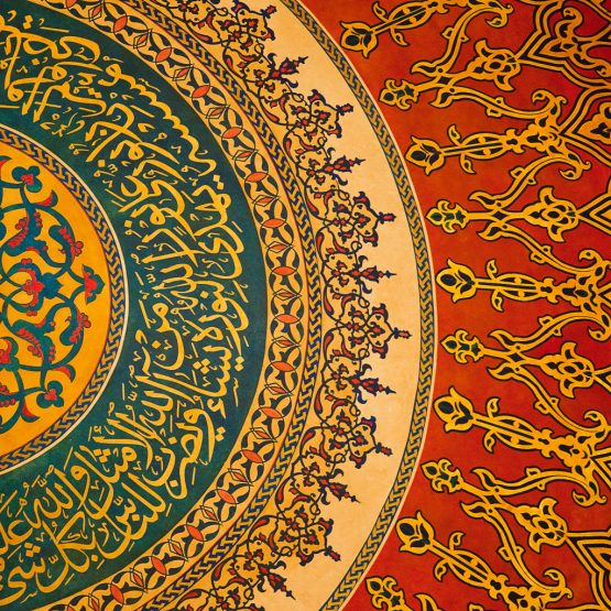 Arabesque And Architectural Calligraphy At Mohammad Al