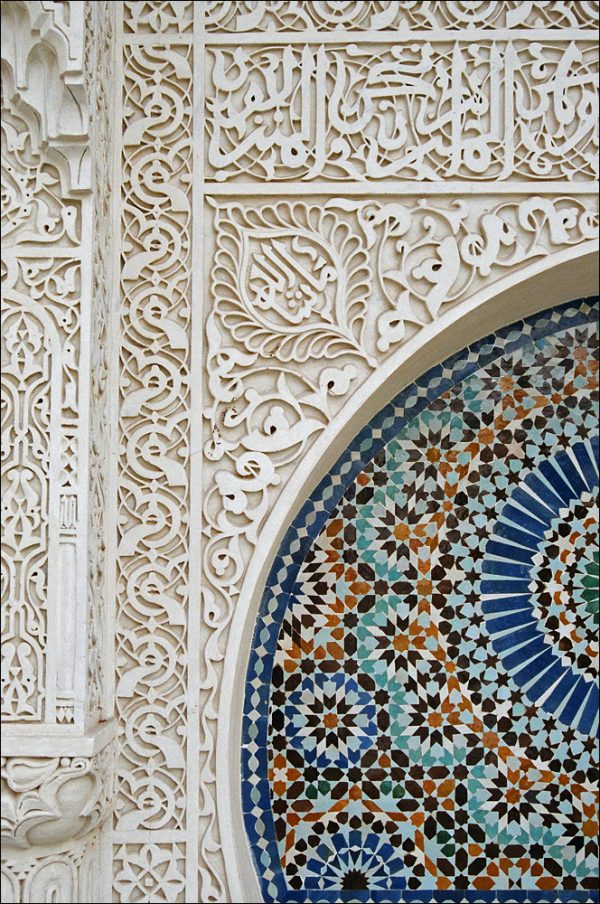 the sophisticated and beauty in the islamic architectural styles in al andalus It was constructed during the mid century by the moorish rulers of the emirate of granada in al-andalus islamic architecture architectural sophisticated.
