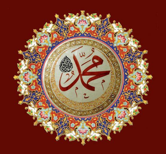 pin allah muhammad name - photo #46