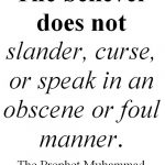 The Believer Does Not Slander (Prophet Muhammad ﷺ Quote from at-Tirmidhi)