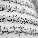 Quran 39:53