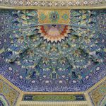 Beautiful Islamic Art Inside Imam Mosque, Esfahan