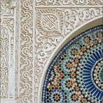 Islamic Decorations at the Great Mosque of Paris in Paris, France