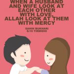 Love and Allah's mercy [Fabricated Hadith]