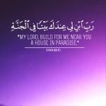 Near You (Quran 66:11 – Surat at-Tahrim)
