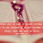 Never Give Up Hope (Quran 12:87 – Surat Yusuf)