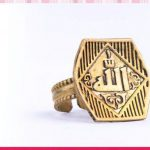 Allah Calligraphy on Ring