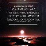 Pardon Me [Prophet Muhammad's Dua SAW]