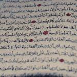 Quran on Surat az-Zumar (39:53)
