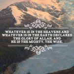 He is the Mighty, the Wise (Surat Hashr – Verse 1)