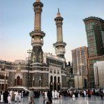 Gates of Masjid al-Haram (Makkah)